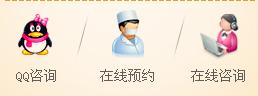 濮阳东方医院在线咨询